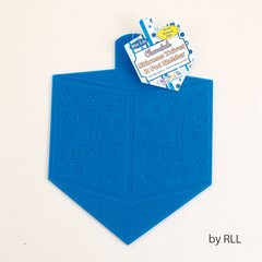 CHANUKAH TRIVET /POT HOLDER, DREIDEL, SILICONE, 8x6""
