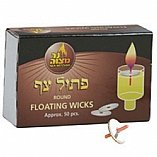 Floating Wicks With Stopper Pack Of 50 - Ptilit, Made In Israel