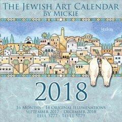 The Jewish Art Calendar by Mickie 2018