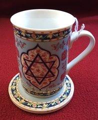 Mug and Coaster Set - Fine China Jewish Expressions Made in Israel
