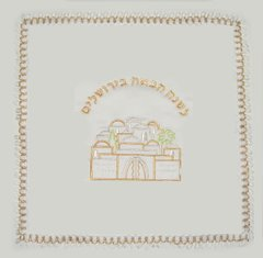 Matzah Cover Square Terylene, Jerusalem Design, Made In Israel