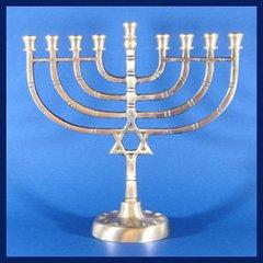Traditional Brass Chanukiah Heavy Medium W/Star Of David 8.5 Inches Ht