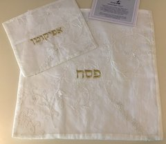 Matzah/Afikoman Set Cover White w/Gold & Pearls by Eretz Fashionable Judaica - Made in Israel