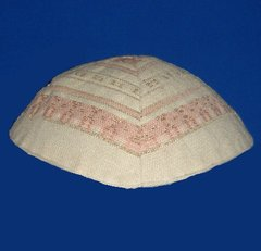 Kippah Hand Woven Silk Or Cotton Pink/Silver Or Pink/Gold By Gabrieli, Made In Israel
