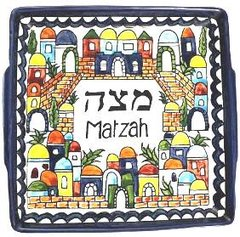 Matzah Plate Armenian Jerusalem Design - Made in Israel