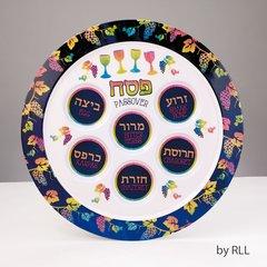 """Passover Pastels"" Melamine Seder Plate - Size: 12"" Diameter"