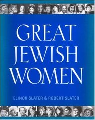 Great Jewish Women;HC by Elinor Slater & Robert Slater