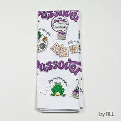 """""""Passover Potpourri"""" Tea Towel"""