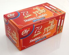 Shabbat Candles Box Of 72, Burns Approx 3 Hours