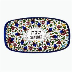 Challah Plate Armenian Ceramic Flowers Design  15 Inches L X 8 Inches W - Made In Israel