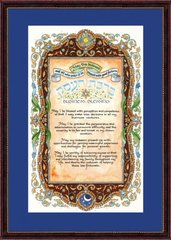 BUSINESS BLESSING - Framed Picture