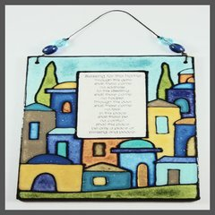 Wall Hanging Home Blessing Jerusalem Design, Hand Painted In Israel 4 Inches X 6 Inches