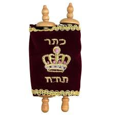 "Mini Burgundy VELVET cover Sefer Torah 4"" end to end - Comes boxed"