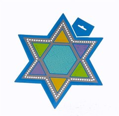 Cut Out Star Of David Solid Decoration - 1 Pc.