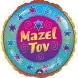 """Mazel Tov 18"""" Mylar Balloon"""