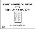Jumbo Jewish Calendar 2017-2018 ~ 5778