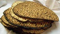 SHMURAH MATZAH 1LB BOX - Kosher Hand Made from Israel