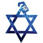 Star Of David Foil Blue Perfect For Any Kind Of Decorations 14.75 Inches X 14.75 Inches