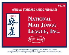 2018 Mah Jongg Cards - Arrived!!!!