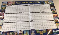 2017-2018 ~ 5778 Our Jewish Year Poster - Great for Classrooms!