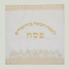 Matzah Cover Large White/Gold with Jerusalem Design by Ronit Gur