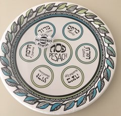 Passover Dinner Plates pack of 8 and matching Napkins pack of 16