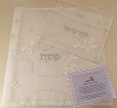 Matzah/Afikoman Bags Set Cream/Silver - Made in Israel by Eretz Judaica