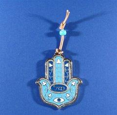 Mini Chamsah Plaque Blue Enamel MAZAL