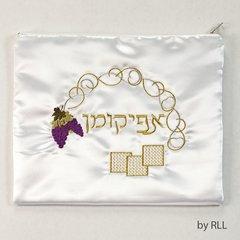 """Embroidered """"Grapes"""" Afikoman Bag"""