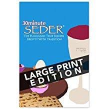 "30 Minute Seder Large Haggadah ""Leader's Size"""
