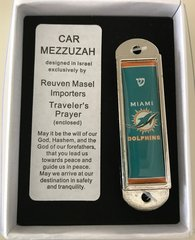 Car Mezuzah Dolphins - Designed in Israel