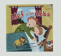 Alef is for Abba ~ Alef is for Ima;PB by Rebecca Kafka