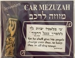 Car Mezuzah Brass - Made in Israel from Chen Holon - Lion Design