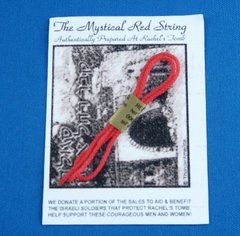 The Mystical Red String Plain