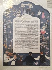 """Ketubah """"Evening Roses"""" Traditional Hebrew by Shayna Magid"""