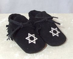 Baby Shoes Black, Pink or Navy w/Silver Star of David embroidered