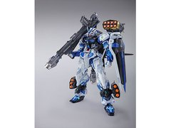 Metal Build Gundam Astray Blue Frame (Full Weapon Set)