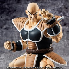 "Dragon Ball Z: S.H. Figuarts - Nappa ""In Stock Now"""