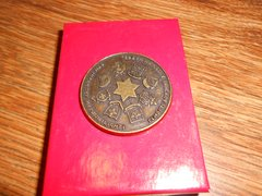 Military Challenge coin #7 6th Infantry Division