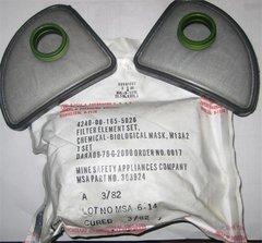 M17 Gas Mask filter set