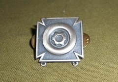 vintage Vehicle Qualification Badge used