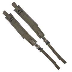 LC-2 Shoulder Straps for Alice Pack