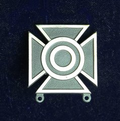 US Army Sharpshooter Badge