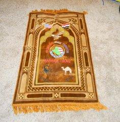 Souvenir Prayer Mat from OIF 2009-10