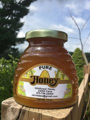 SOLD OUT UNTIL JUNE Honey 3/4 lb.