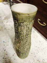 Beautiful Asian vase antiqued green patina