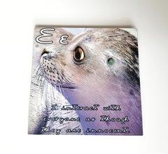 Letter 'E' Metal Coaster