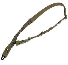 2-Point Tactical Sling - Colour Choice