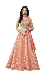 Designer Beige Dupion Semi Stitched Dress Material SC3071