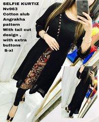 Designer Selfie Black Kalamkari Layer Cotton Kurta Kurti Dress NV963
